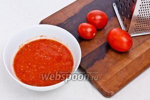 Далее на крупную тёрку натрите помидоры, удаляя кожицу.