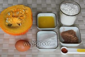 Для приготовления 12 небольших кексов понадобится тыква, мука с разрыхлителем, сахар, яйцо, сливочное масло (или маргарин для выпечки), шафран и какао.