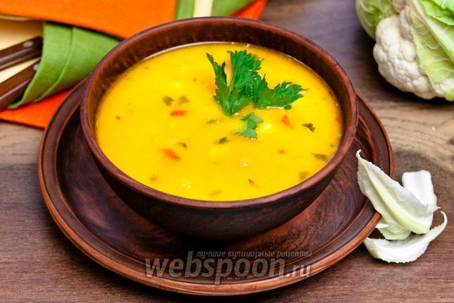 Фото Королевский суп с цветной капустой