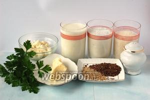 Для приготовления булочек нам понадобится творог, мука, кефир, сахар, соль, масло, петрушка, семена льна, кунжут, яйца.