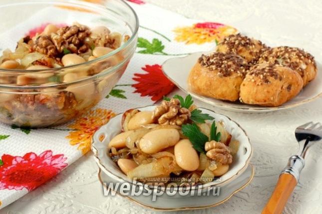 Фото Салат с фасолью и грецкими орехами