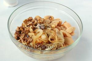 Соединить фасоль, лук, порезанные орехи. Посолить и поперчить по вкусу.