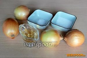 Для приготовления быстрого маринованного лука понадобится репчатый лук (или ялтинский фиолетовый), яблочный или виноградный уксус, сахар и соль (обычная поваренная или морская).