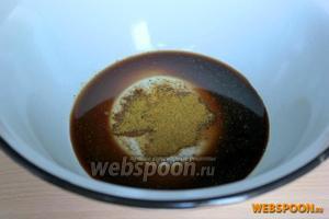 Для маринада соедините и перемешайте соевый соус и карри.