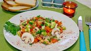Фото рецепта Салат с авокадо и шампиньонами