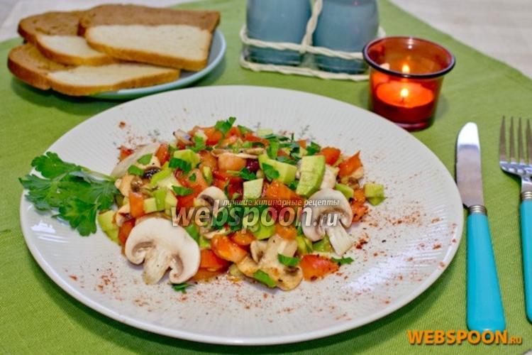 Фото Салат с авокадо и шампиньонами