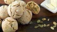 Фото рецепта Булочки с тыквенными семечками