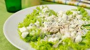 Фото рецепта Зелёный салат с курицей и голубым сыром