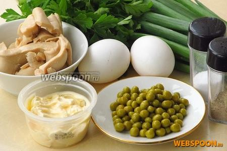 Для приготовления салата нужно взять консервированные кальмары, яйца, зелёный лук, консервированный зелёный горошек, зелень петрушки, майонез, перец чёрный молотый, соль.
