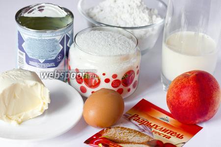 Для приготовления кексов нам понадобится сахар, пшеничная мука, нектарин, молоко, разрыхлитель, сгущённое молоко, сливочное масло, куриное яйцо, а для выпекания потребуется 5 керамических формочек диаметром 8 см.