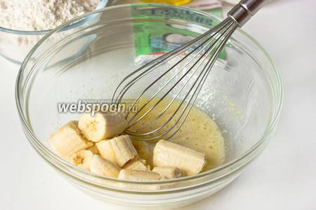 Бананы чистим, ломаем на небольшие кусочки и добавляем к яично-сахарной смеси.
