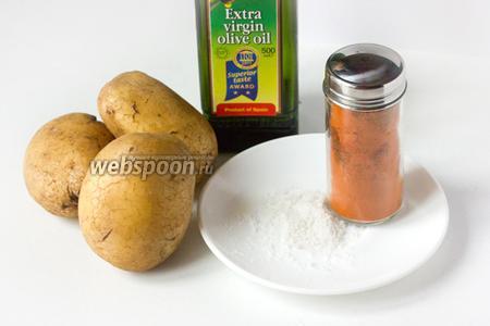Для приготовлнеия картофельных чипсов в микроволновой печи нам понадобится картофель, соль, молотая сладкая паприка и оливковое или сливочное масло.