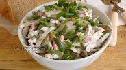 Фото рецепта Салат по-строгановски