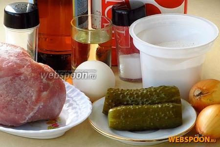 Для приготовления тефтелей нужно взять свиную вырезку, репчатый лук, яйцо, маринованные огурцы, томатный сок, светлое пиво, растительное масло, муку, перец чёрный молотый и соль.