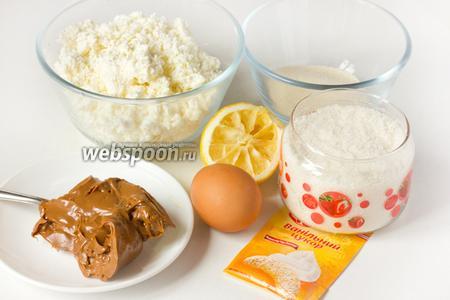 Для приготовления творожных мини-запеканок с варёным сгущённым молоком нам понадобится творог, яйцо, лимонный сок, сахар, манка, ванильный сахар, густое варёное сгущённое молоко.