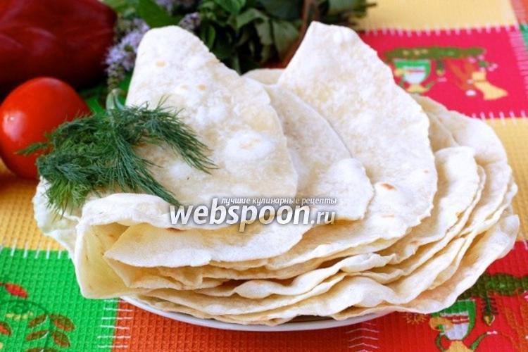 Фото Мексиканская тортилья