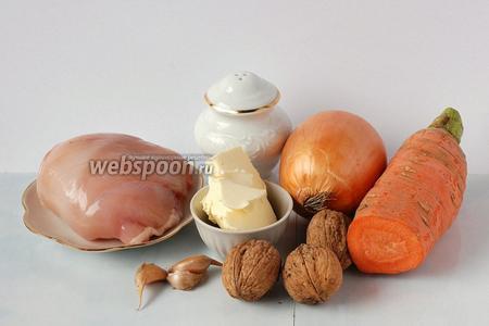 Для приготовления паштета из куриной грудки нам понадобится куриное филе, масло, орехи, морковь, лук, чеснок, специи.