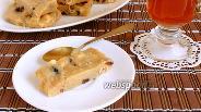 Фото рецепта Щербет с фундуком и изюмом