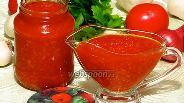 Фото рецепта Томатный соус с луком и чесноком