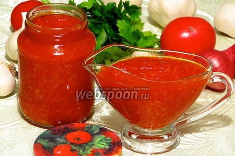 Фото Томатный соус с луком и чесноком