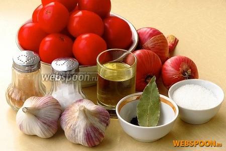 Для приготовления томатного соуса нужно взять спелые красные помидоры, репчатый лук, чеснок, растительное масло, чёрный перец горошком, красный молотый острый перец (кайенский), лавровый лист, сахар и соль.