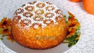 Фото рецепта Апельсиновый кекс из манной крупы
