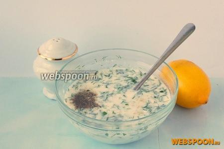Добавить соль, перец, измельчённый чеснок, лимонный сок.