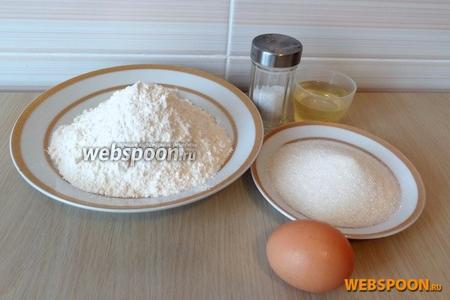 Для приготовления лепёшек нам понадобятся мука, подсолнечное масло, соль, сода, сахар, яйца и немного тёплой воды.