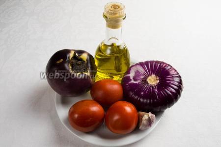 Чтобы приготовить соус к пасте, необходимо взять баклажаны, чеснок, лук, помидоры 3 маленьких, или 1 большой, оливковое масло, соль, сахар, чёрный молотый перец.