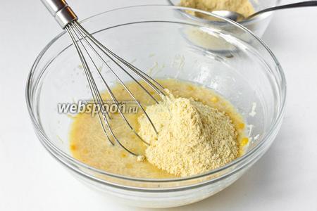 В кукурузную муку добавляем соду и вводим в тесто.