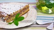 Фото рецепта Тёртый пирог с клубникой и творогом