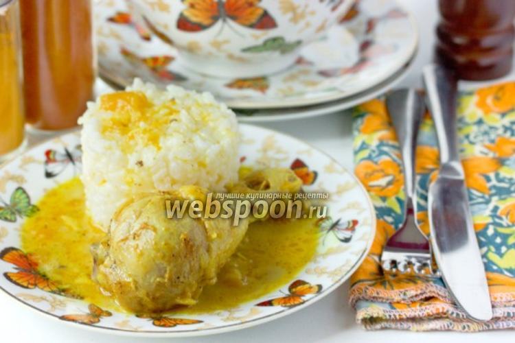 Фото Куриные голени в мангово-сливочном соусе