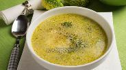 Фото рецепта Суп из брокколи