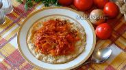 Фото рецепта Овсяная каша с овощами