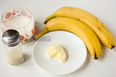 Для приготовления бананов в карамели нам понадобится сахар, бананы, сливочное масло, кунжут для посыпки и кипячёная вода.