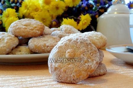 Фото рецепта Печенье на варёных желтках
