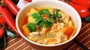 Фото рецепта Суп с сёмгой на паровой бане