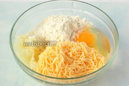 Смешать лук, сыр, яйцо, муку, соль.