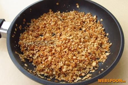 На сковороде разогреть 25 г сливочного масла, высыпать в него овсяные хлопья, посыпать их 1 ст. л. сахара и обжарить до подрумянивания. Хлопья должны быть рассыпчатыми.