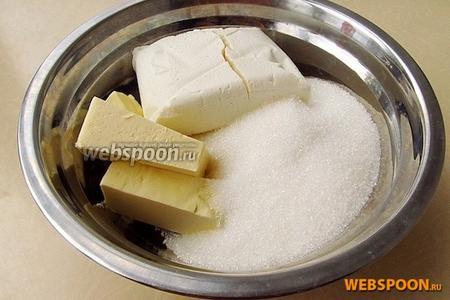 В миску выложить 150 г мягкого сливочного масла, творог и сахар.