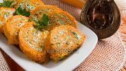 Фото рецепта Морковный рулет с сыром