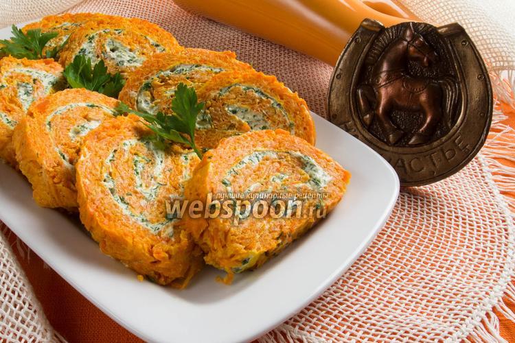 Фото Морковный рулет с сыром