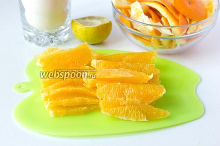 Апельсины чистим ножом, срезая кожицу и белые волокна, вырезаем дольки. Наша задача — срезать как можно больше мякоти без белых перегордок.