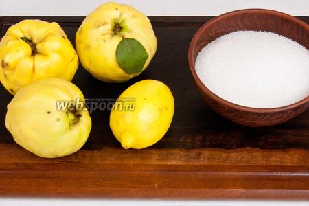 Для пригогтовления варенья понадобится айва, сахар, лимон и вода.