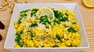 Фото рецепта Лимонный рис