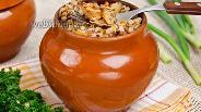 Фото рецепта Гречневая каша с овощами