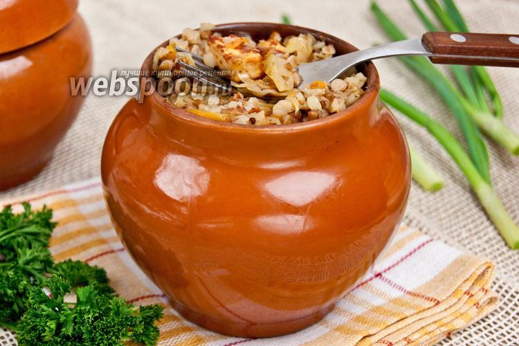Фото Гречневая каша с овощами