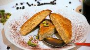 Фото рецепта Сконы с лимоном и имбирём