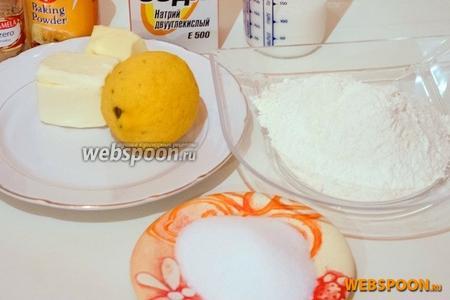 Вам понадобятся мука, сахар, кефир, соль, сода, разрыхлитель, имбирь молотый и сливочное масло.