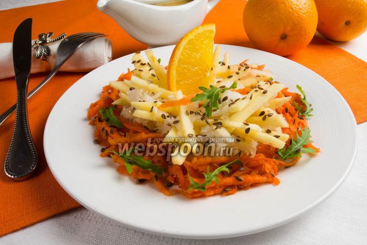 Фото Салат из редьки с апельсиновым соусом